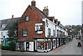 TQ4110 : Harveys Shop, Cliffe High St by N Chadwick