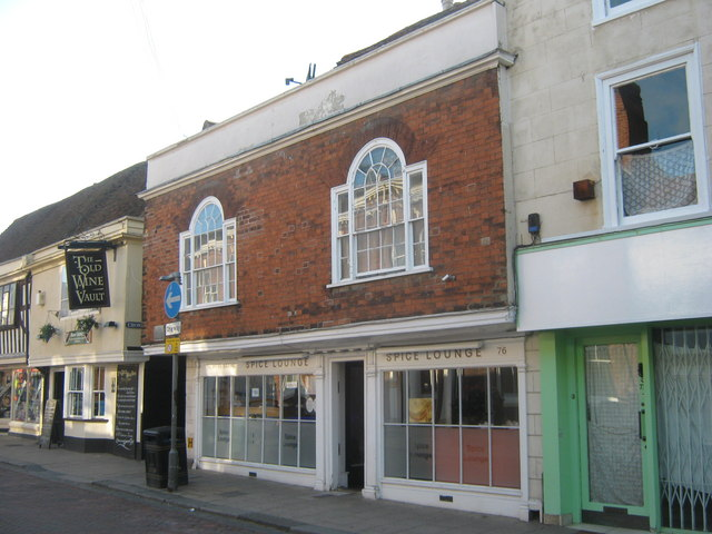 Spice Lounge, Faversham