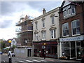 TQ5131 : Café Baskerville, The Broadway, Crowborough by PAUL FARMER