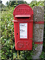 TM4465 : Flash Corner George V Letterbox by Adrian Cable