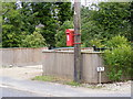TM4463 : Abbey Road George V Postbox by Adrian Cable