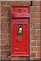 SO6170 : Victorian letterbox by Philip Halling