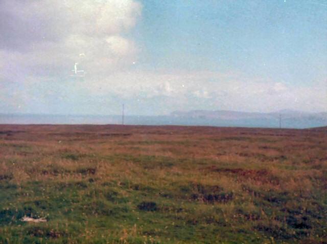 Engni Field