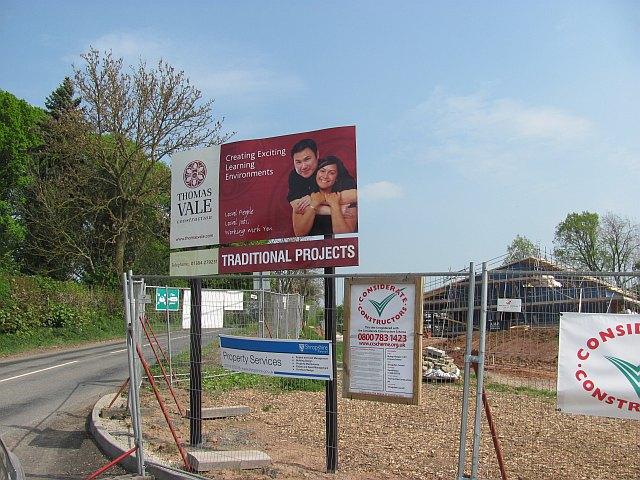 New primary school building site