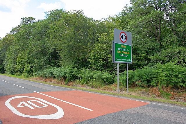 Entrance to Dalmally