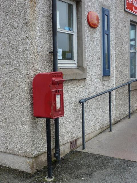 Walls: postbox № ZE2 99