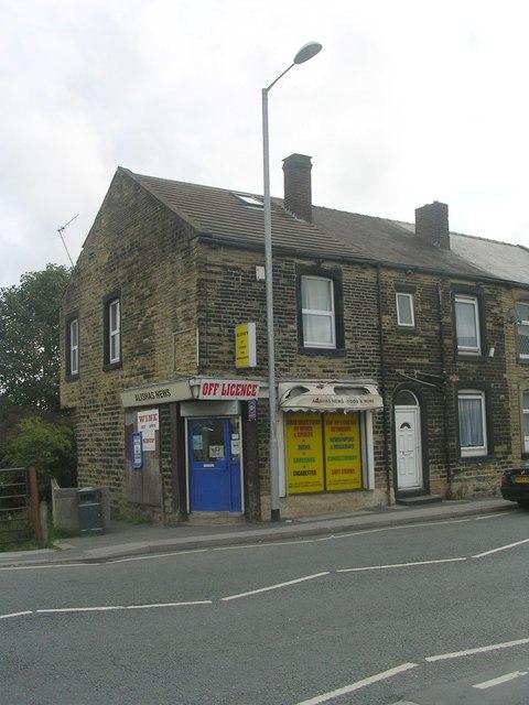 Alishas News - Wakefield Road