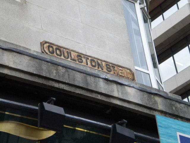 Street sign, Goulston Street E1