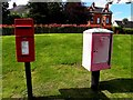 H4572 : Post box and Drop box, Omagh by Kenneth  Allen