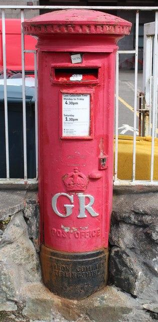 George V postbox, Lorne Street, Lochgilphead
