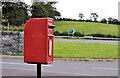 J0933 : Letter box near Newry by Albert Bridge