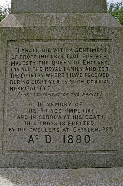 Prince Imperial Memorial - inscription