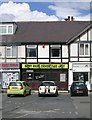 SE1538 : Happy House Chinese Takeaway - Otley Road by Betty Longbottom