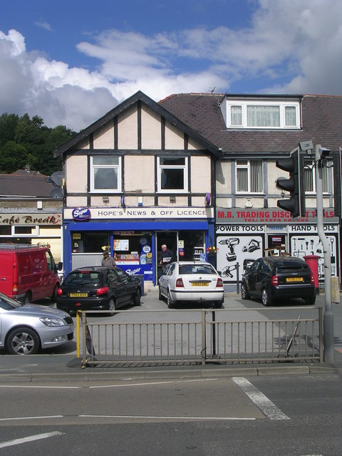 Hope's News & Off Licence - Otley Road