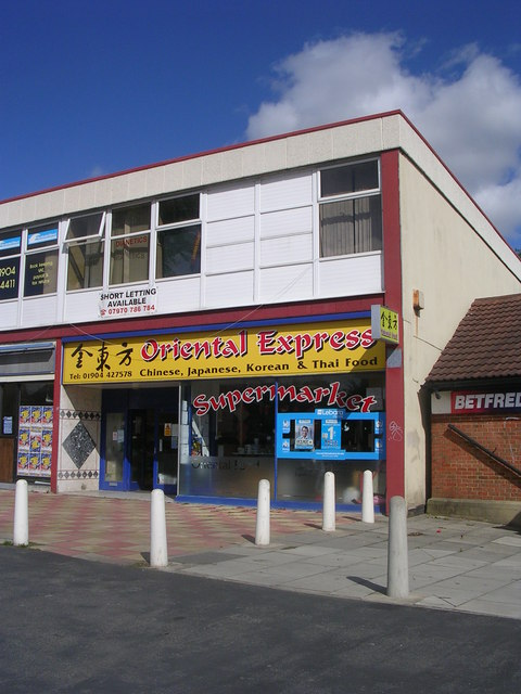 Oriental Express - Hull Road
