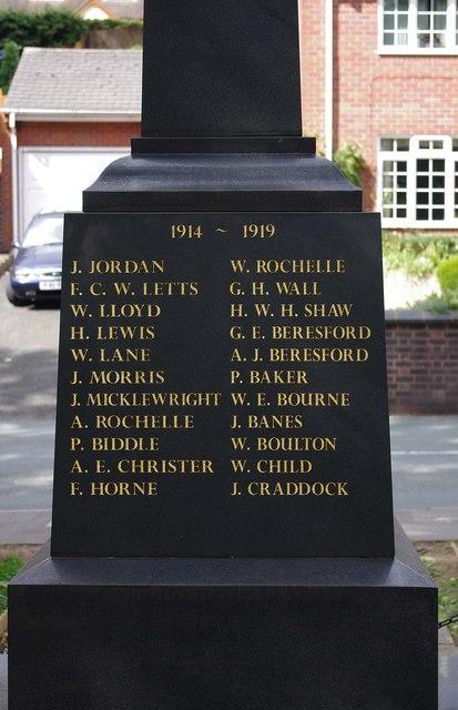 Inscription on new War Memorial - east side, High Street, Kinver