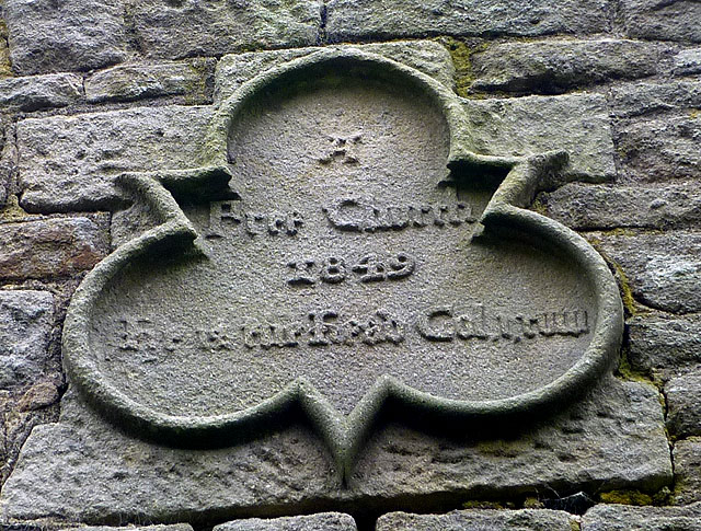 Carved plaque above the entrance, old church near Littledale Hall