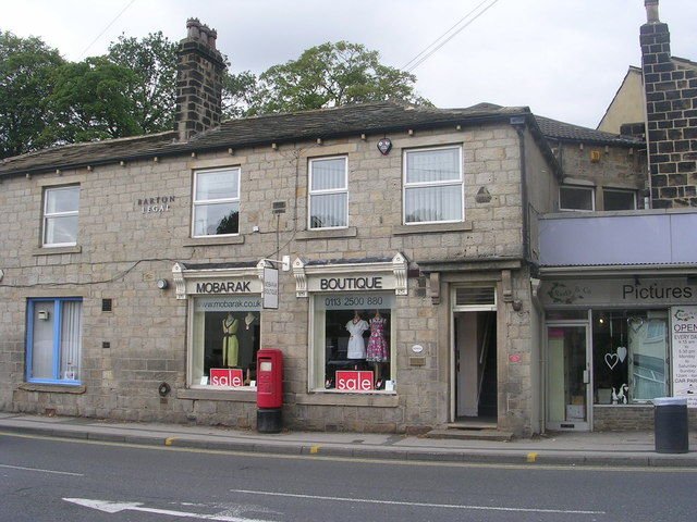 Mobarak Boutique - Harrogate Road