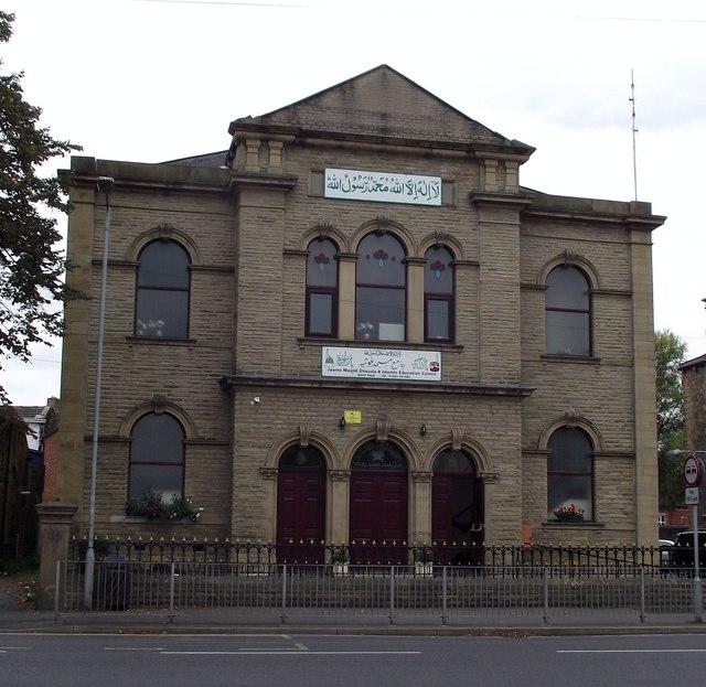 Islamic Education Centre