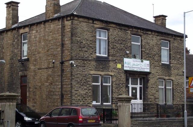 Islamic Education Centre, North Road, Ravensthorpe, Dewsbury