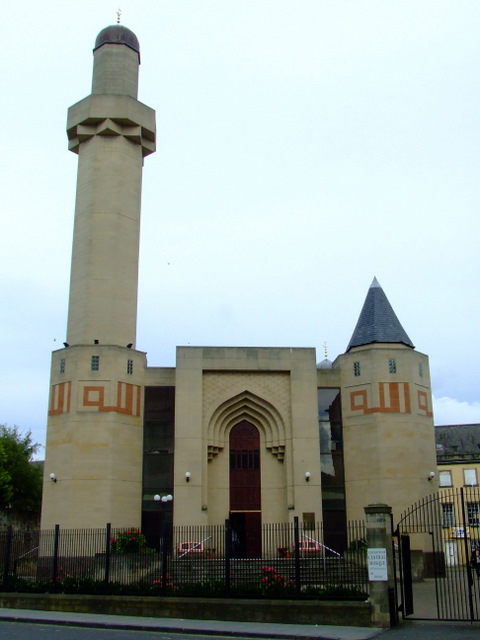 Central Mosque and Islamic Centre