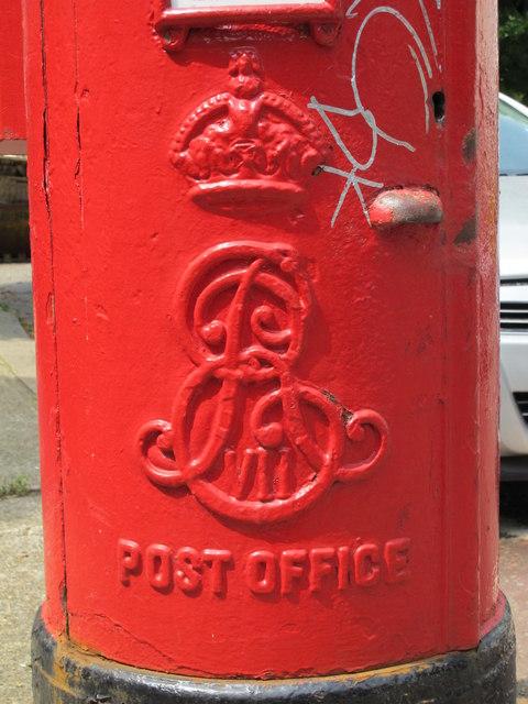 Edward VII postbox, Melrose Avenue, NW2 - royal cipher