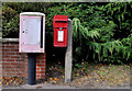 J4975 : Letter box, Newtownards by Albert Bridge