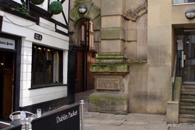Entrance to Hamilton Place