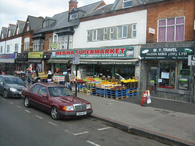 Medina Supermarket, Stratford Road
