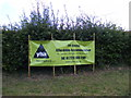 TM3657 : Banner in School Road, Blaxhall by Adrian Cable
