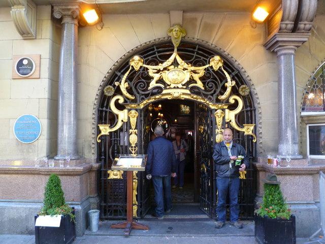Philharmonic, entrance