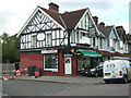 TQ3267 : Former St David's Stores, Kynaston Road, Thornton Heath by Christopher Hilton