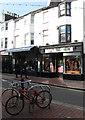 TQ3104 : 18 Gardner Street by Simon Carey
