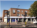 TQ3272 : Tesco Express, West Dulwich by David Anstiss