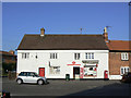 SK6435 : Cotgrave Post Office by Alan Murray-Rust
