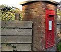 J0857 : Edward VII wall box, Lurgan by Albert Bridge