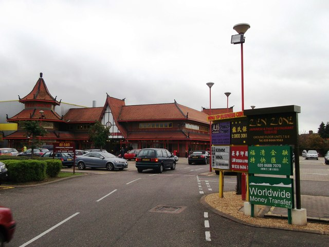 Cash And Go >> Wing Yip Business Centre, South Croydon © David Anstiss cc