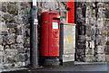 J0154 : Pillar box, Portadown by Albert Bridge