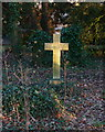 SP6597 : Cross at St. Cuthbert's Church, Great Glen by Mat Fascione