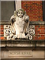 TQ3579 : Decoration over the south door of St. Olav's Church, Albion Street, SE16 by Mike Quinn