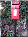 TM2480 : One Eyed Lane Postbox by Adrian Cable