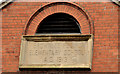 J2664 : School datestone, Lisburn by Albert Bridge