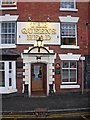 SO9670 : The Queens Head (2) - front entrance, 1 The Strand, Bromsgrove by P L Chadwick