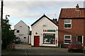 SE5823 : Hensall Post Office by Alan Murray-Rust