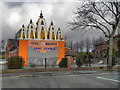 SJ8394 : Gita Bhavan Hindu Temple, Chorlton cum Hardy by David Dixon