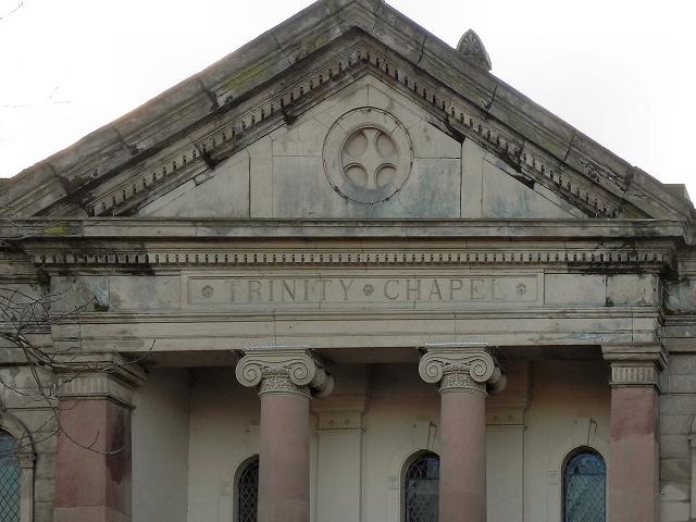 Trinity Chapel, detail