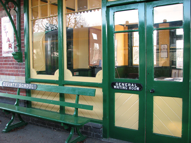 County School Station - entrance to the waiting room