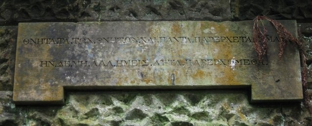 Forbes Mausoleum (inscription above doorway)