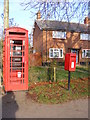 TM2782 : Telephone Box &amp; Sir Alfred Munnings Hotel Postbox by Adrian Cable