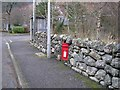 NG8427 : Low level post box by Richard Dorrell